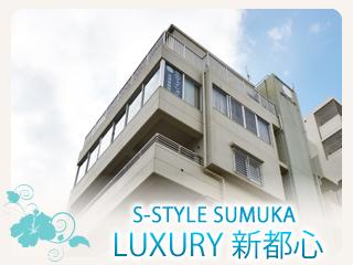 S-Style SUMUKA