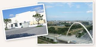 新都心公園、沖縄県立博物館